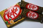 Takagi KitKat